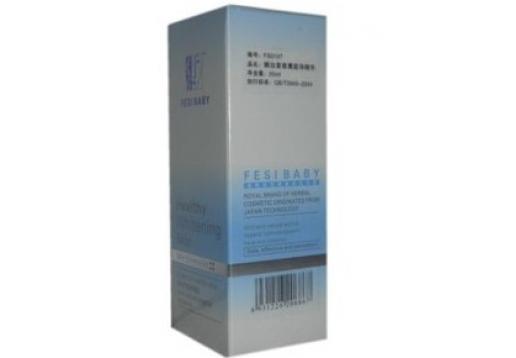菲诗贝比 嫩白素香薰超导精华20ml产品